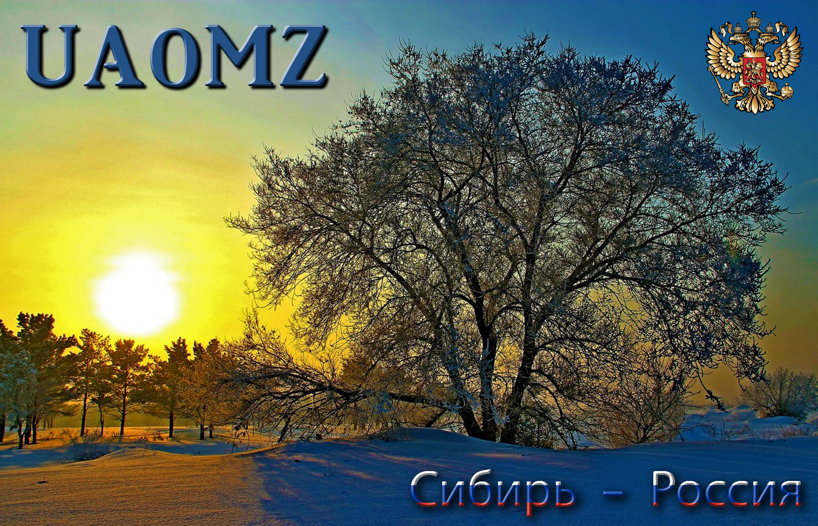 UA0MZ - QSL design 2021